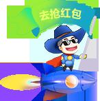 邵阳网络公司